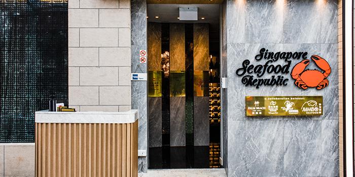 Exterior of Singapore Seafood Republic at Resorts World Sentosa in Sentosa, Singapore