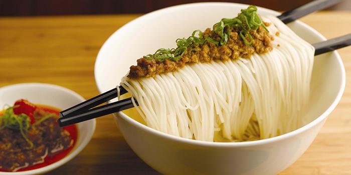 Spicy Dan Dan Noodles from Szechuan Kitchen at Fairmont Singapore in City Hall, Singapore