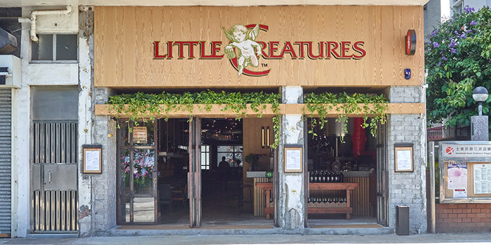 Storefront, Little Creatures, Kennedy Town, Hong Kong