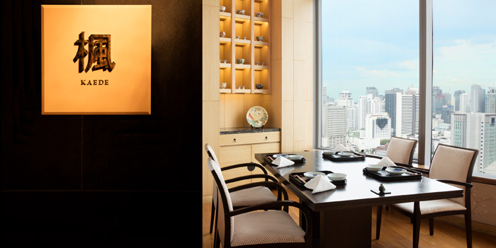 Private Dining of Yamazato at The Okura Prestige Bangkok Hotel 57 Witthayu Rd, Lumphini, Pathum Wan Bangkok