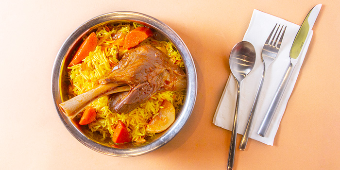 Arabic Lamb Shank Biryani from Pita Tree Mediterranean Kitchen & Bar in Boat Quay, Singapore