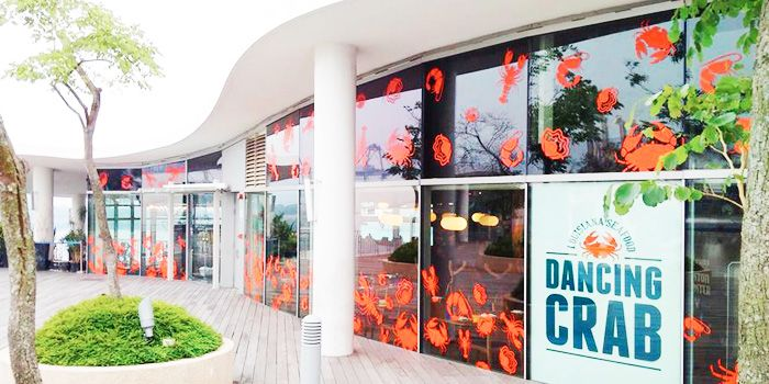 Exterior of Dancing Crab at VivoCity in Harbourfront, Singapore