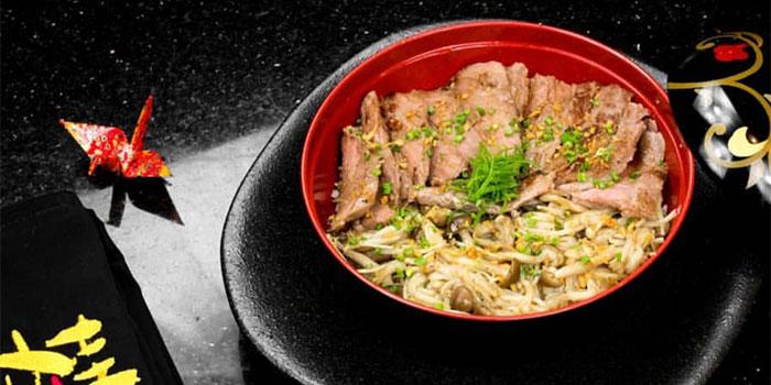 Dish 5 at Katsura