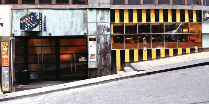 Exterior, Tokio Joe, Lan Kwai Fong, Hong Kong