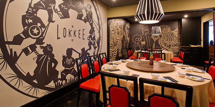 Private Dining Seating of Lokkee in Dhoby Ghaut, Singapore