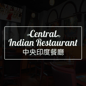 CENTRAL INDIAN RESTAURANT | CHOPE RESTAURANT RESERVATIONS