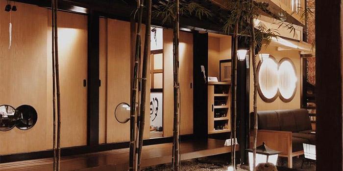 Ambience 4 at Okuzono