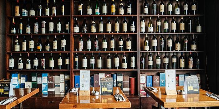 Bar 2 at Bacco