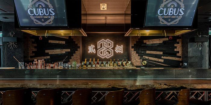 Bar Area, Cubus 28, Causeway Bay, Hong Kong