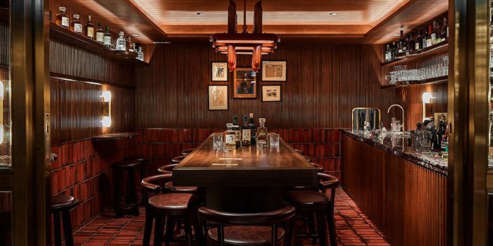 Bar, Honjo, Sheung Wan, Hong Kong