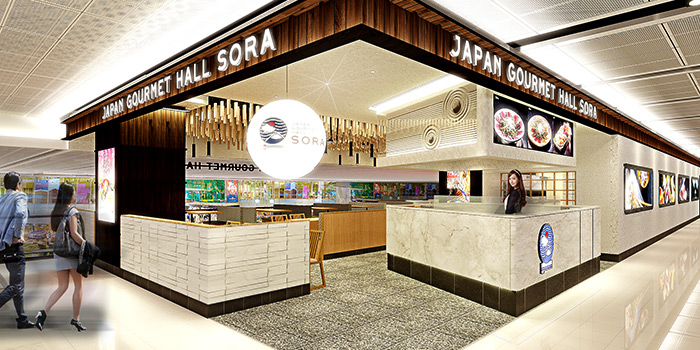 Exterior of Japan Gourmet Hall SORA (Changi Airport T1) at Changi Airport in Changi, Singapore