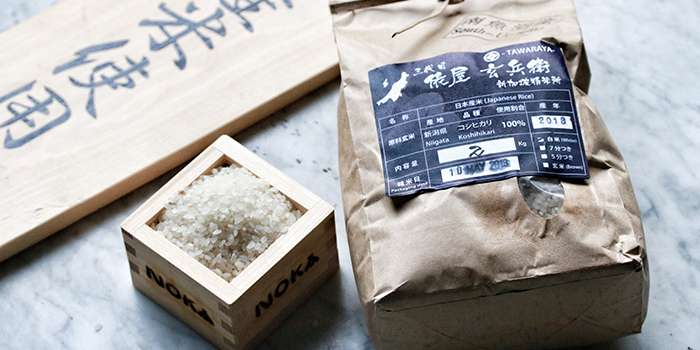 Niigata Rice from NOKA by Open Farm Community at Funan Mall in City Hall, Singapore