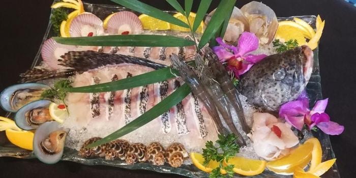 Dish 4 at Suan Suan