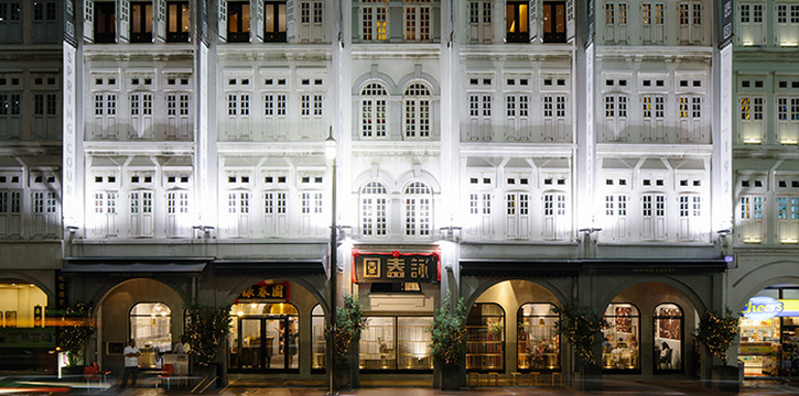 Facade of Spring Court in Chinatown, Singapore