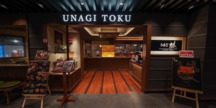 The Entrance of Unagi Toku at 4FL Rod, Siam Takashimaya 299 Soi Charoen Nakhyon 5, Charoen Nakhon Rd Khlong Ton Sai, Khlong San Bangkok