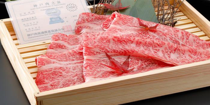 Premium Beef Slice from Kissyan Sukiyaki Shabu Shabu at ICONSIAM, 4R4 Rose Dining 4th floor, 299 Charoen Nakhon Rd Khlong Ton Sai, Khlong San Bangkok
