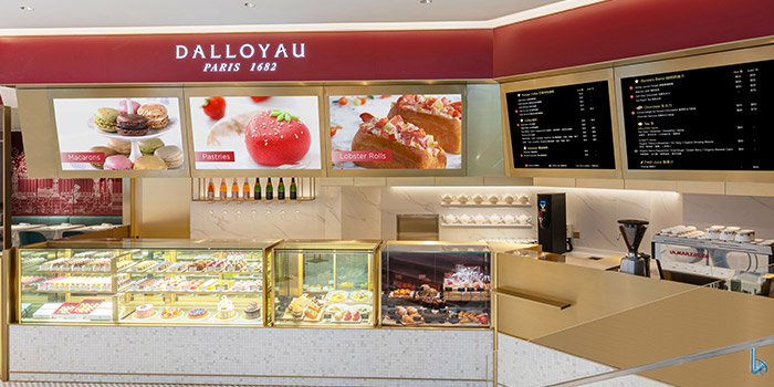 Shop Front, DALLOYAU (Central), Central, Hong Kong