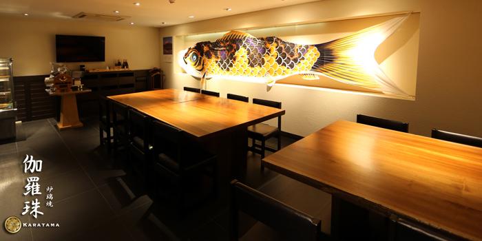 Dining Area of Karatama Robatayaki at 46/10 Piman 49 Sukhumvit 49 Bangkok