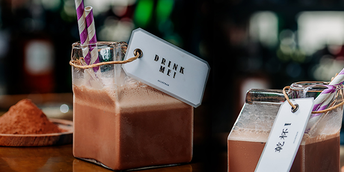 Milo Banana Rum A from Alley Bar at Peranakan Place in Orchard, Singapore