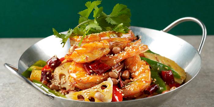 Chong Qing Grilled Fish (Chinatown)