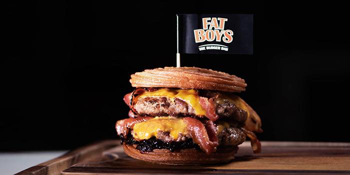 Churger Royal from Fatboy