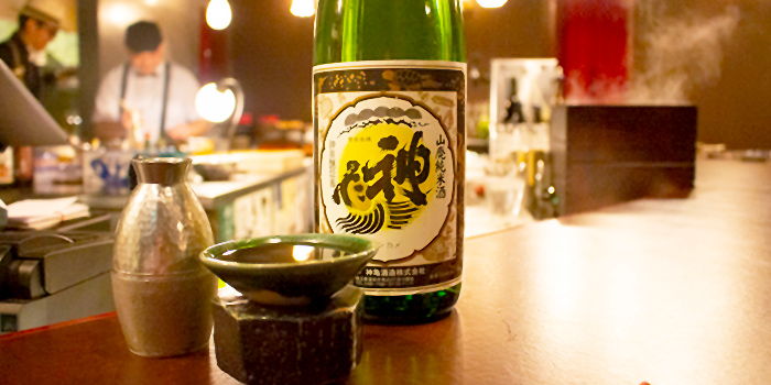 Sake and Cup from MoboMoga at UE Square in Robertson Quay, Singapore