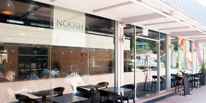 Exterior of Noosh Noodle Bar and Grill at Esplanade Mall in Esplanade, Singapore