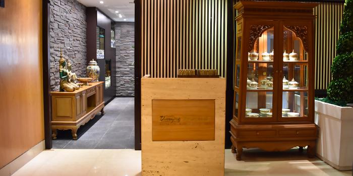 Interior of Thanying Restaurant at Amara Singapore in Tanjong Pagar, Singapore