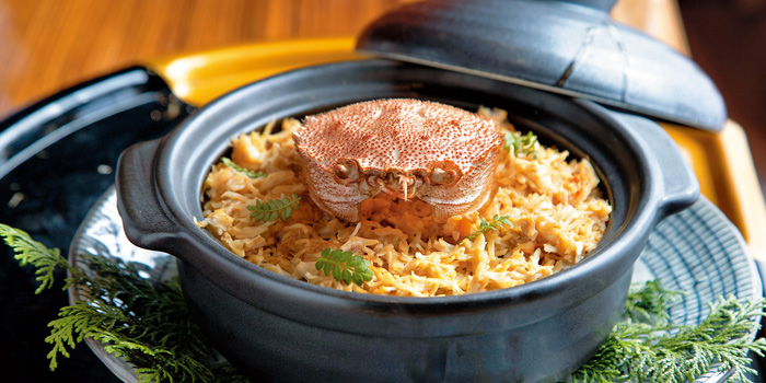 Grab Rice Pilaf, Sakura Japanese Cuisine Restaurant, Central, Hong Kong