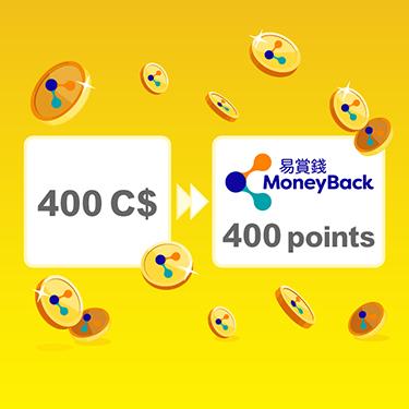 MoneyBack Point