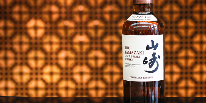 Yamazaki from Bar on 5 at Mandarin Hotel in Orchard, Singapore