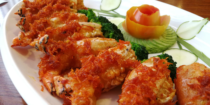 Signature Dish from Chaoxiang Restaurant at The Travellers Hotel 255, 19 Ratchadaphisek Rd Khwaeng Din Daeng, Khet Din Daeng Bangkok