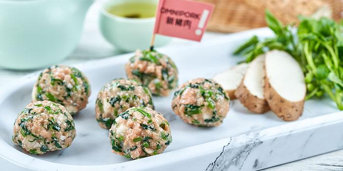 Omnipork Vegetarian Pork Balls with Watercress & Fresh Chinese Yam, Megan