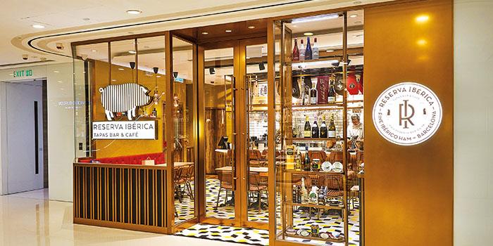 Reserva Ibérica Tapas Bar & Café (Harbour City)