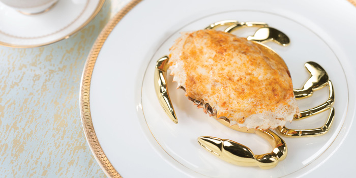 Baked Seafood Rice, T
