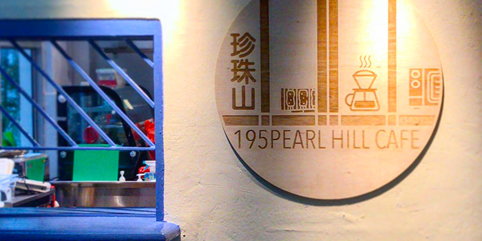 Exterior of 195 Pearl Hill Café in Chinatown, Singapore