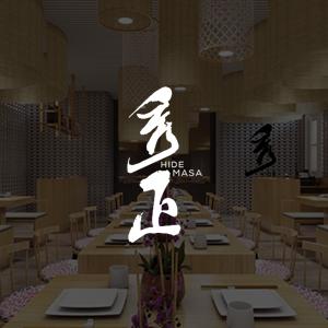 Hidemasa by Hide Yamamoto | Chope - Free Online Restaurant ...