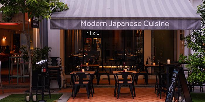 Al Fresco Seating Area of RIZU in Duxton, Singapore