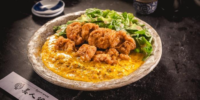 Dish 3 from Bijin Nabe by Tsukada Nojo