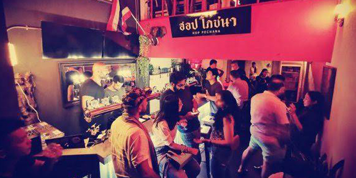 Ambience of Hop Pochana at 2/7 Sukhumvit 34 Klongton, Klongtoey Bangkok