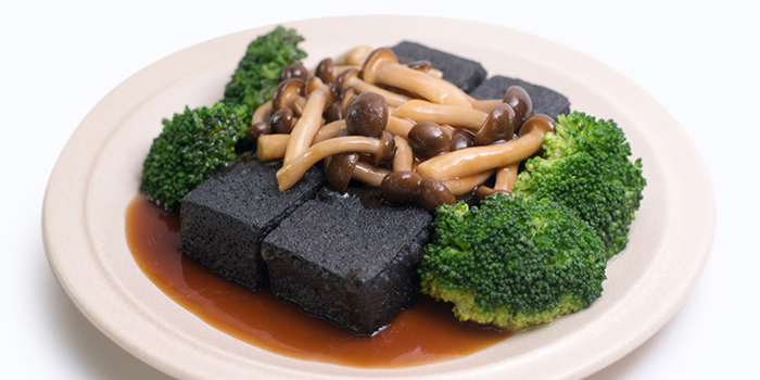 Charcoal Tofu w Fresh Shimeiji Mushrooms from Dian Xiao Er (VivoCity) in Harbourfront, Singapore