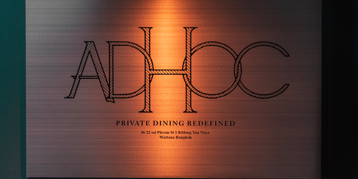 Entrance of AdHoc Bkk at 36/32 Soi Prom Sri1 Klongton Nuer, Wattana Bangkok