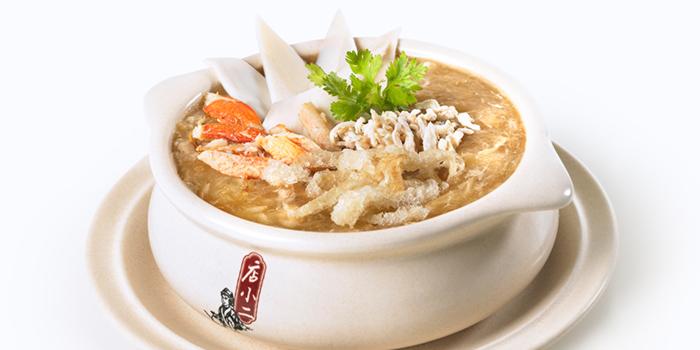 Fish Maw Thick Soup from Dian Xiao Er (Lot One) in Choa Chu Kang, Singapore