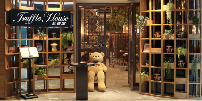 Front Door, Truffle House, Causeway Bay, Hong Kong