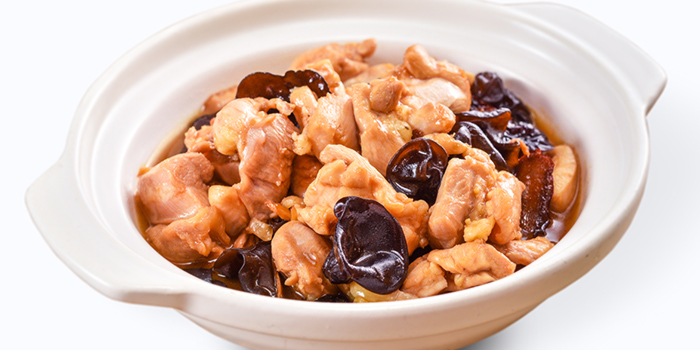 Home-cooked Chicken in Chinese Wine from Dian Xiao Er (Lot One) in Choa Chu Kang, Singapore