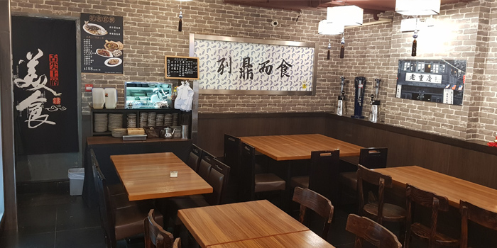 Interior, Palman Chongqing Hotpot, Jordon, Hong Kong
