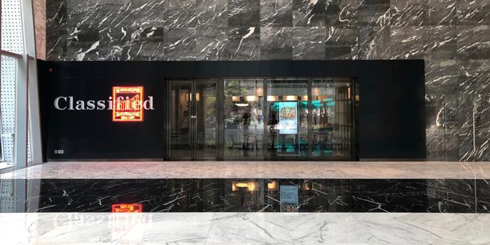 Shop Front, Classified (Kwun Tong), Kwun Tong, Hong Kong
