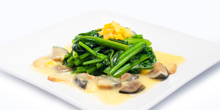 Poached Spinach with Century & Salted Eggs from Dian Xiao Er (Waterway Point) in Punggol, Singapore