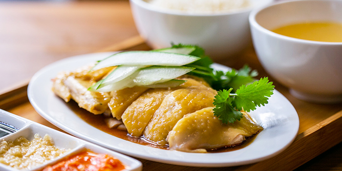 Hainanese Chicken Rice from Privé Tiong Bahru at Block 57 in Tiong Bahru, Singapore