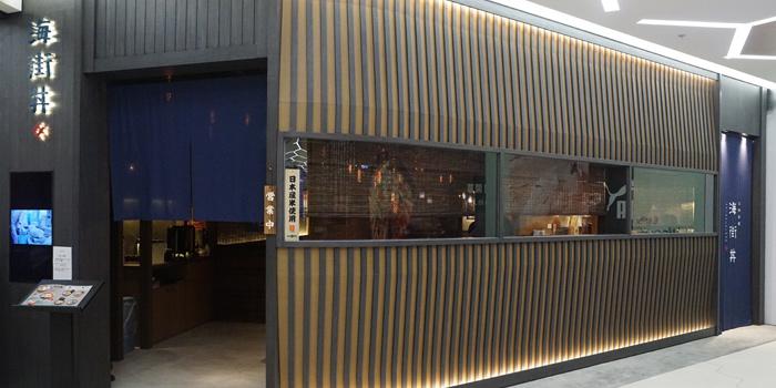 Shop Front, Umimachidon, Kowloon Bay, Hong Kong